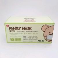 Face Mask (25pcs) -Family Mask V99