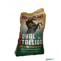 Rice - Royal Stallion (50kg)