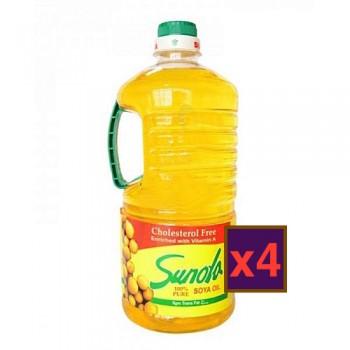 Sunola Soya Oil 5L x 4 (carton)