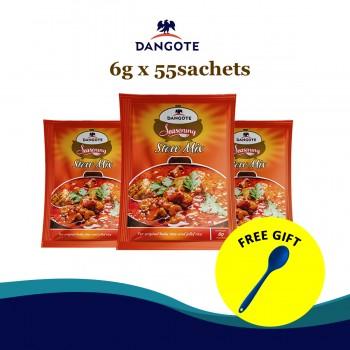 Dan Q Stew Mix(6g x55 sachets)